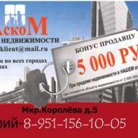 Голенков Юрий Геннадьевич