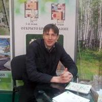 Жидков Дмитрий Алексеевич