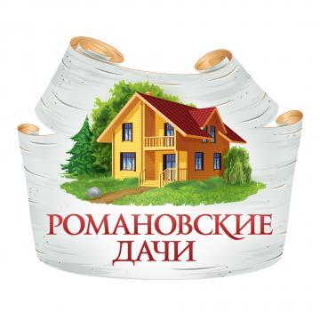 Суханова Анна