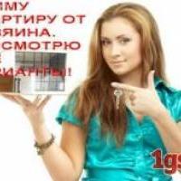 Рубцова Наталия