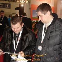 Петров Сергей Анатольевич