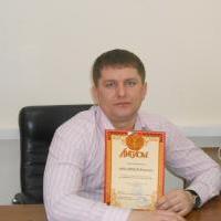 Имбировский Дмитрий Николаевич