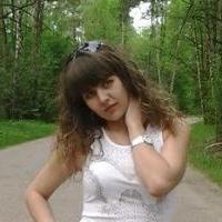 Материкина Евгения Александровна