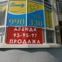 Черных Сергей Владимирович