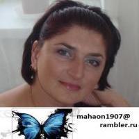 Ярмоленко Елена Георгиевна