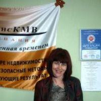 Бутенко Ольга Юрьевна