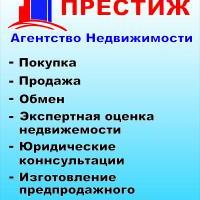 Рассолова Ольга