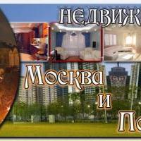 Владимирский Максим Витальевич