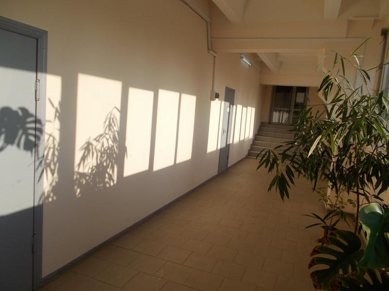 Аренда офисов в октябрьском районе саратова Снять помещение под офис Ереванская улица