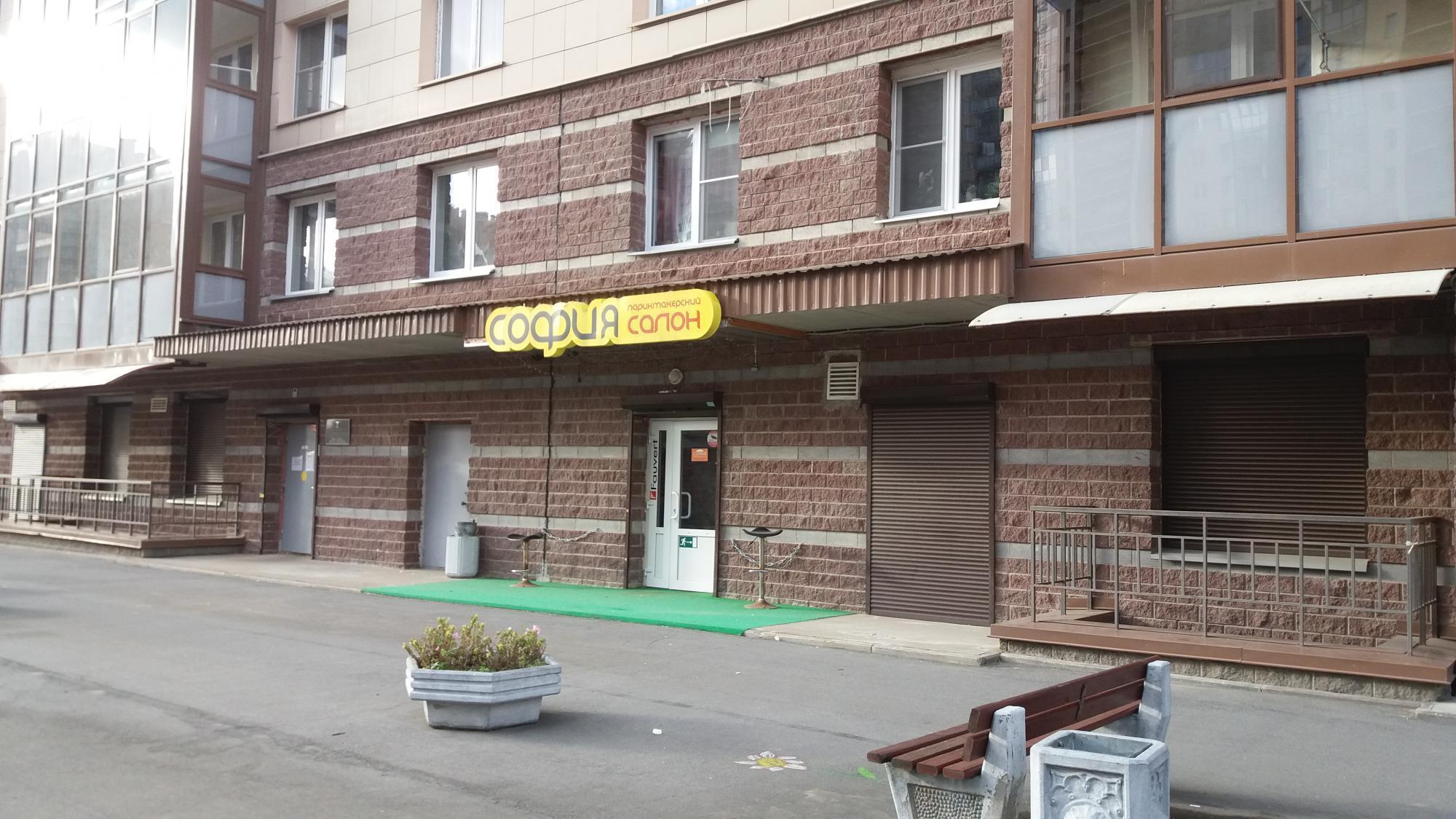 Аренда офисов комендантский пр-т найти помещение под офис Щепкина улица