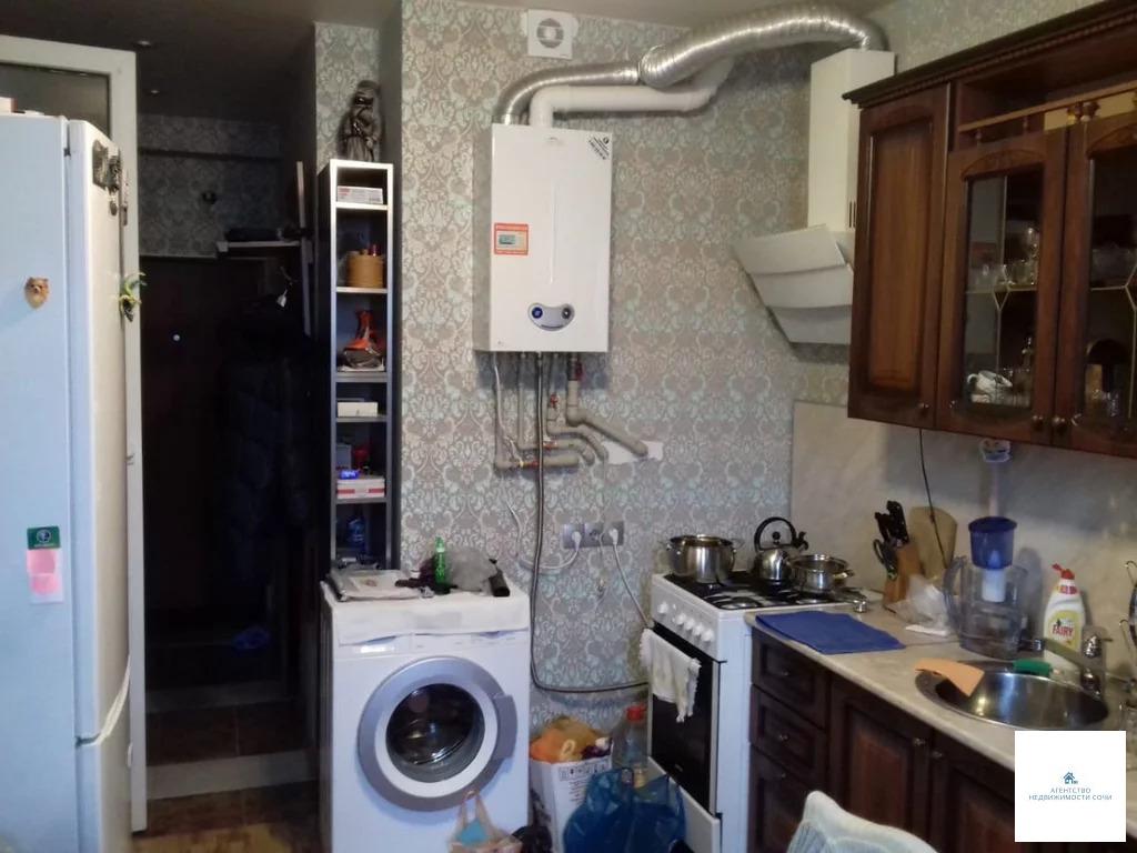 Квартира на продажу по адресу Россия, Краснодарский край, Сочи, ул. Политехническая,98