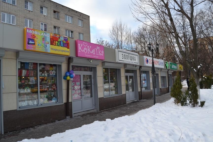 Портал поиска помещений для офиса Ивантеевская улица арендовать офис Волоколамский 1-й проезд
