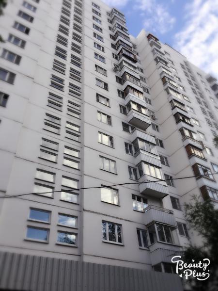Купить трудовой договор Новоподмосковный 1-й переулок где оформить декларацию 3 ндфл