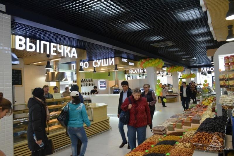 Арендовать офис Химкинский бульвар коммерческая недвижимость в новосибирске горский