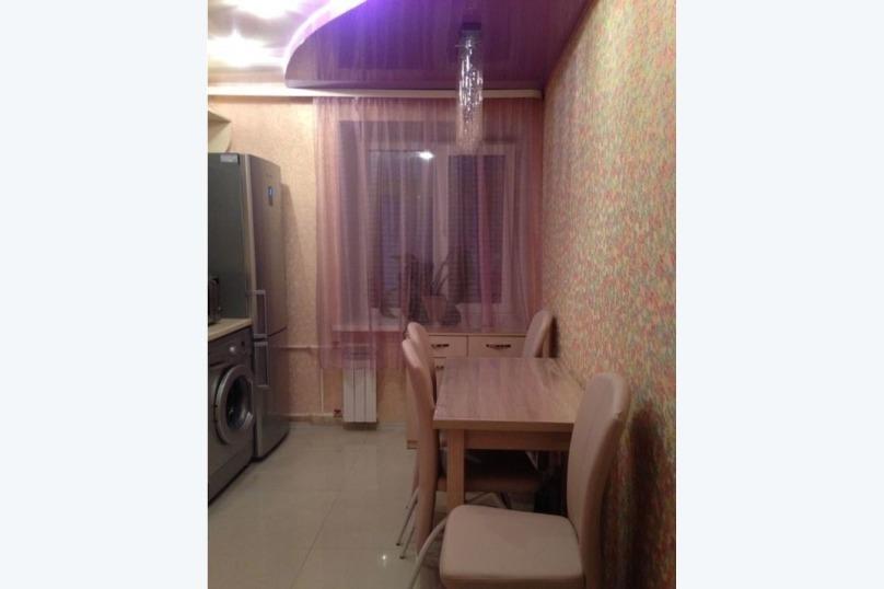 термобелье отличается купить комнату в новом уренгое термобелье напротив