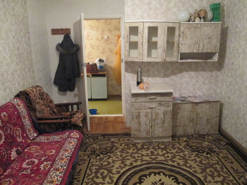 Карасс Фэшн купить комната в общежитии в ельце на авито ткань
