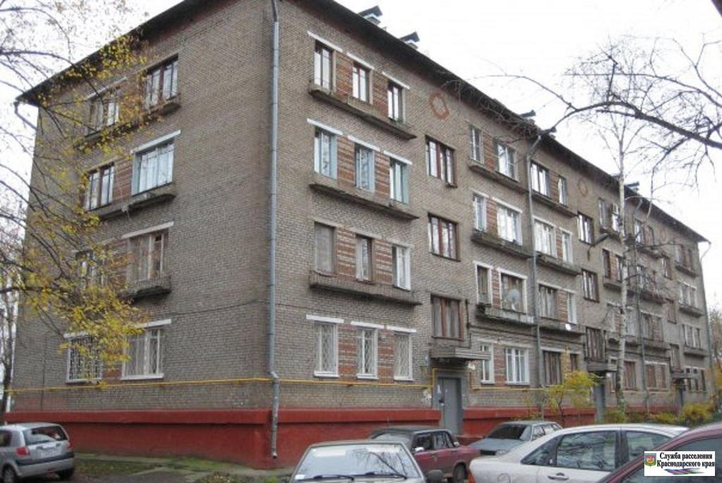 В усолье-сибирском продолжаетсЯ капитальный ремонт многоквар.