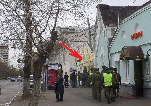Поиск офисных помещений Танковый проезд аренда офиса тула ленинский район