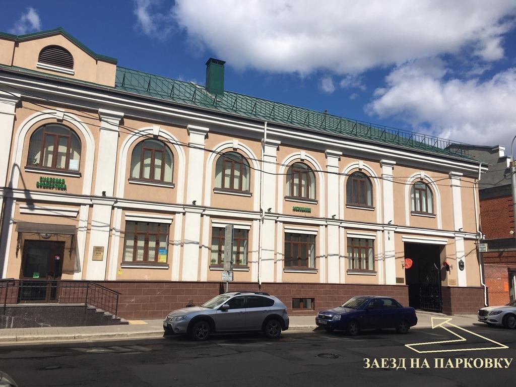 Аренда офисов казани центре Аренда офисов от собственника Староваганьковский переулок