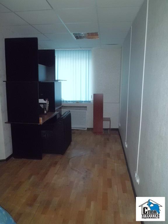 Аренда меблированных офисов в самаре аренда офисов ленинский160