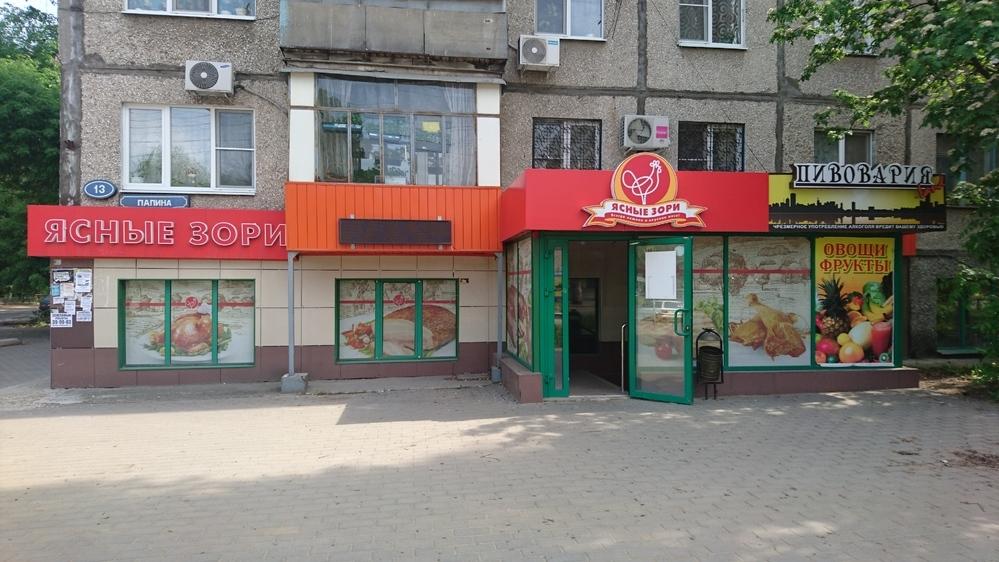 Аренда торговой коммерческой недвижимости липецк списки адресов неподлежащих приватизации коммерческая недвижимостьв Москва