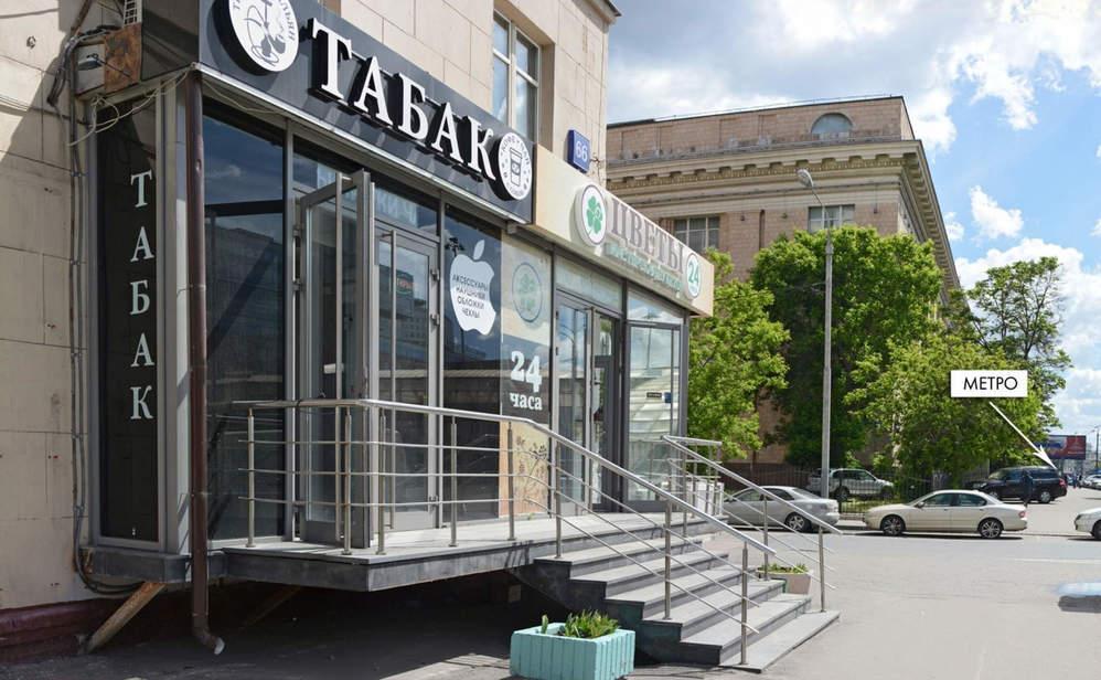 Аренда офисных помещений Аэропорт аренда офиса в москве в цао на сретенке