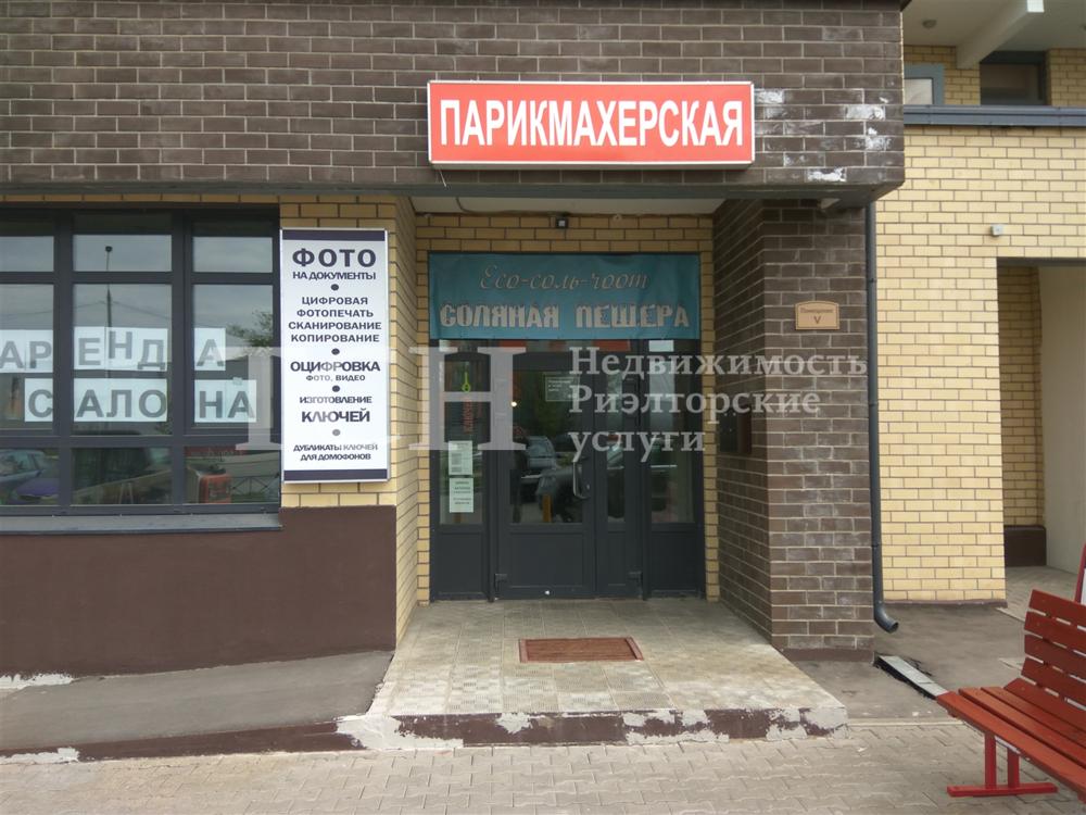 Exstazy гидра Невинномысск JWH Продажа Южно-Сахалинск
