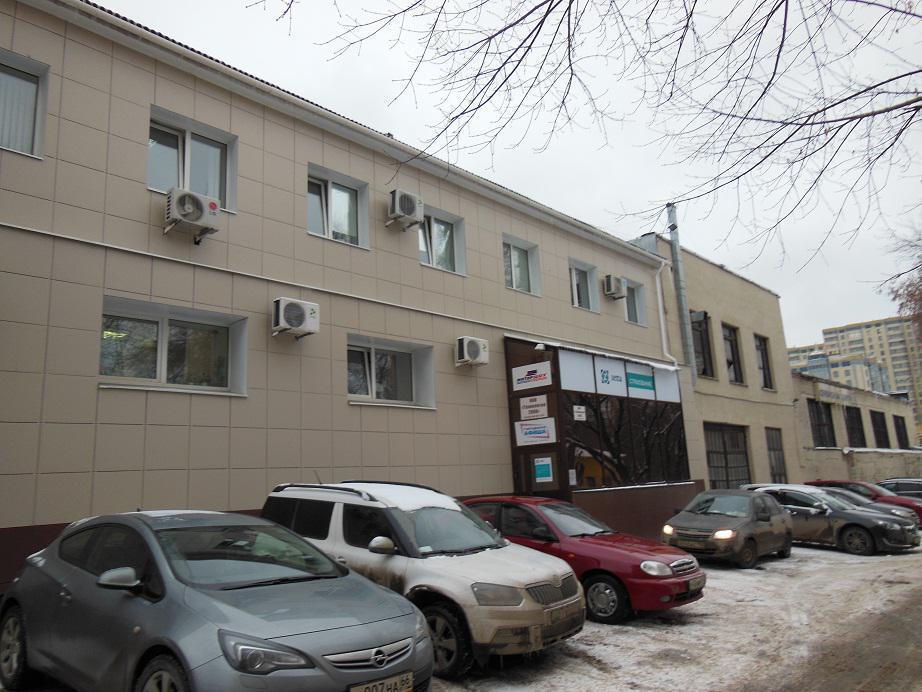 Корпорация Тяньши Tiens в России  Офисы Тяньши в