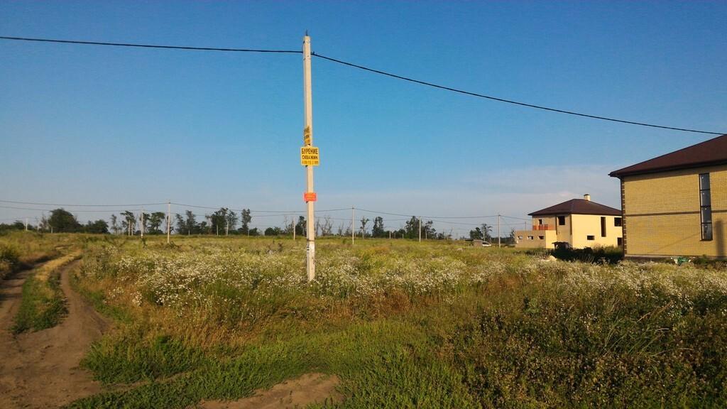Земля под ижс в краснодаре прикубанский округ