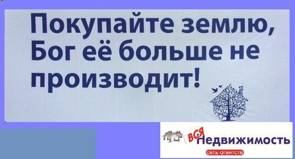 интересовало Агентства москвы по продаже земли удивлением