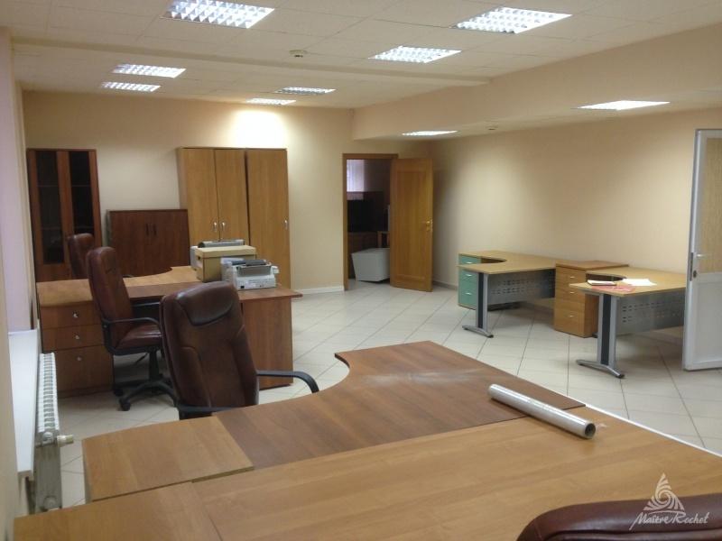 Аренда офиса в москве тургеневская аренда квартир для сотрудников офиса