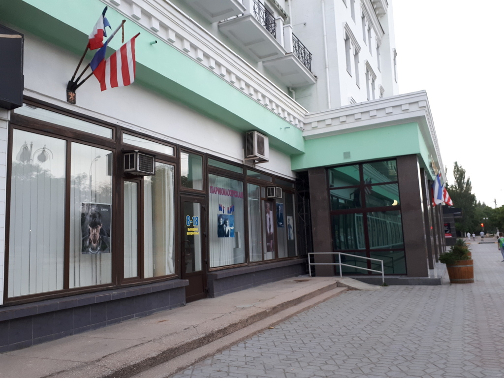 Керчь недвижимость коммерческая аренда склад офисав одном помещении в москве