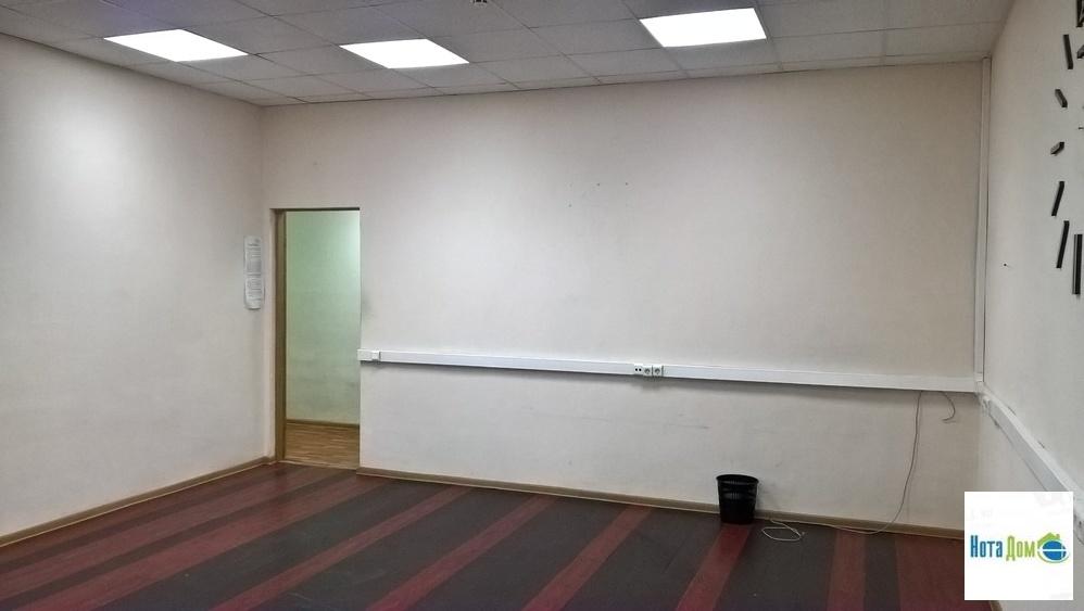 Аренда офиса в москве 300 коммерческая недвижимость купить в нсо