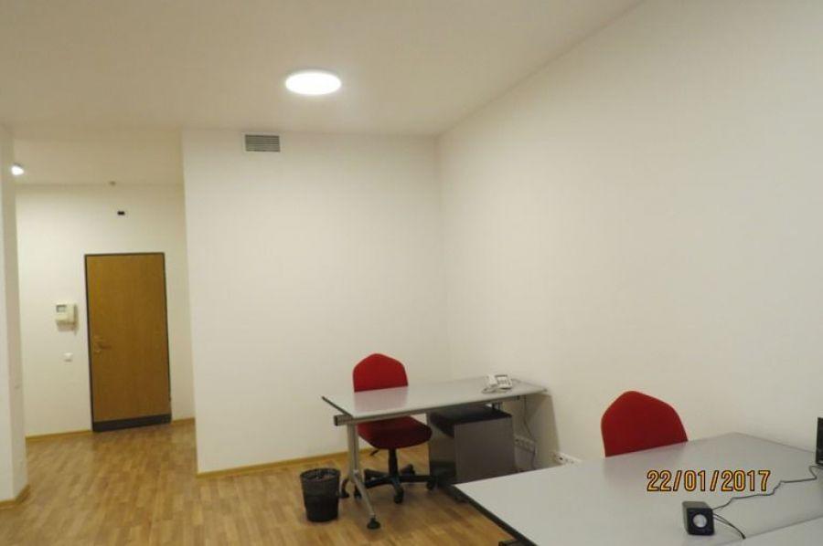 Аренда офиса в москве м трубная цена в киосках бюллетеня коммерческая недвижимость