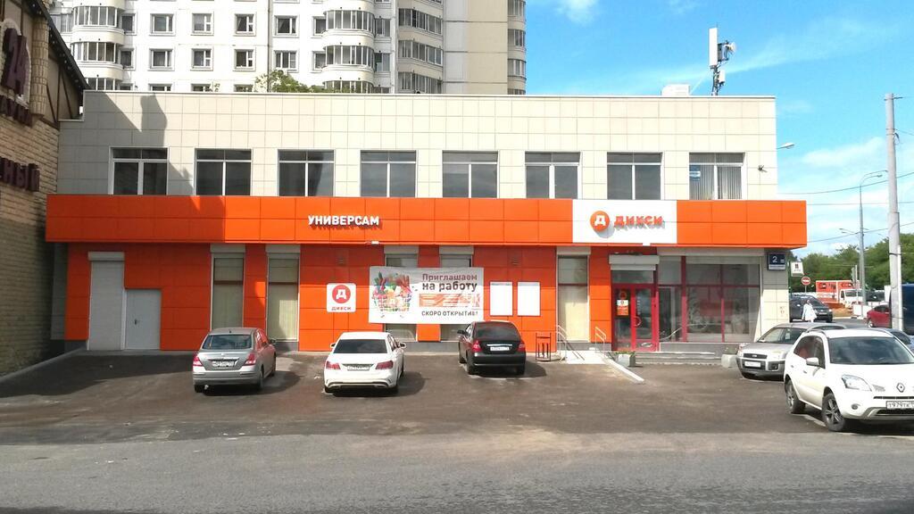 Аренда офиса 60 кв Балаклавский проспект г.химки юбилейный проспект аренда офиса