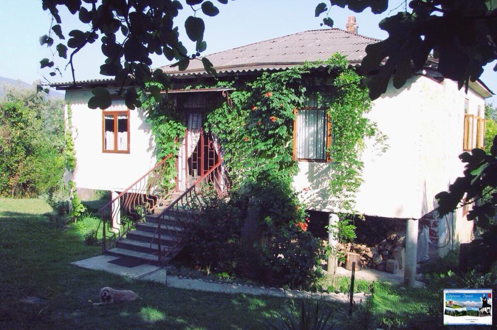 Купить недвижимость в абхазии