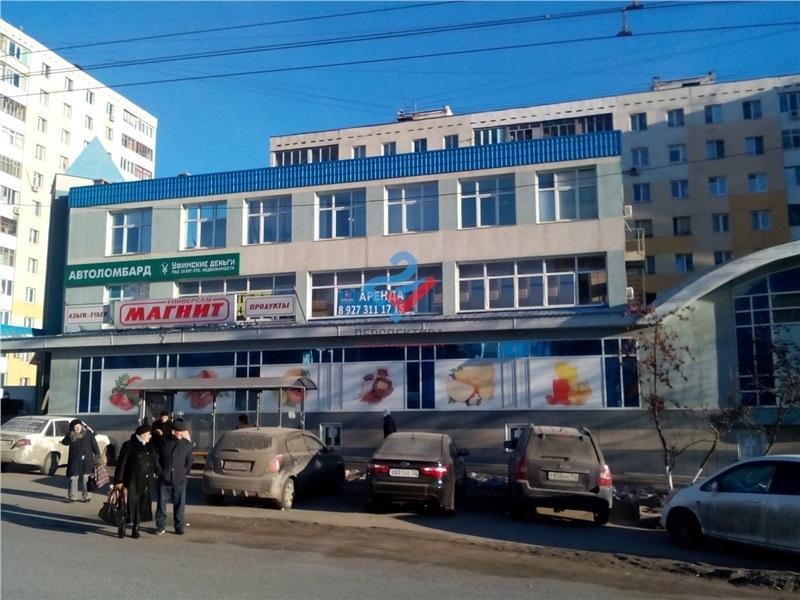 Аренда офиса уфа центр аренда коммерческой недвижимости Печорская улица