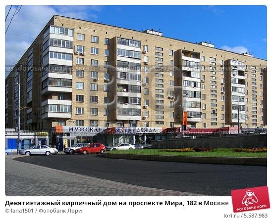 Куплю квартиру пр мира 182