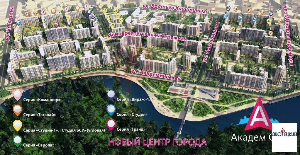 ЖК Академ сити в Челябинске  купить квартиру от