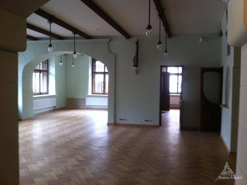 Срочная аренда офисов в москве каталог продажа коммерческая недвижимость в г.воронеж