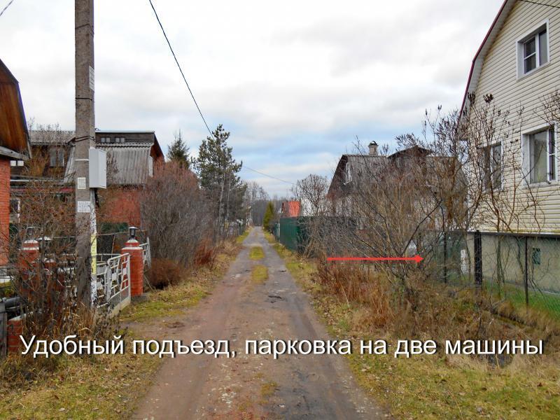 подчинении: село погода большие пороги всеволожский район Хонех был