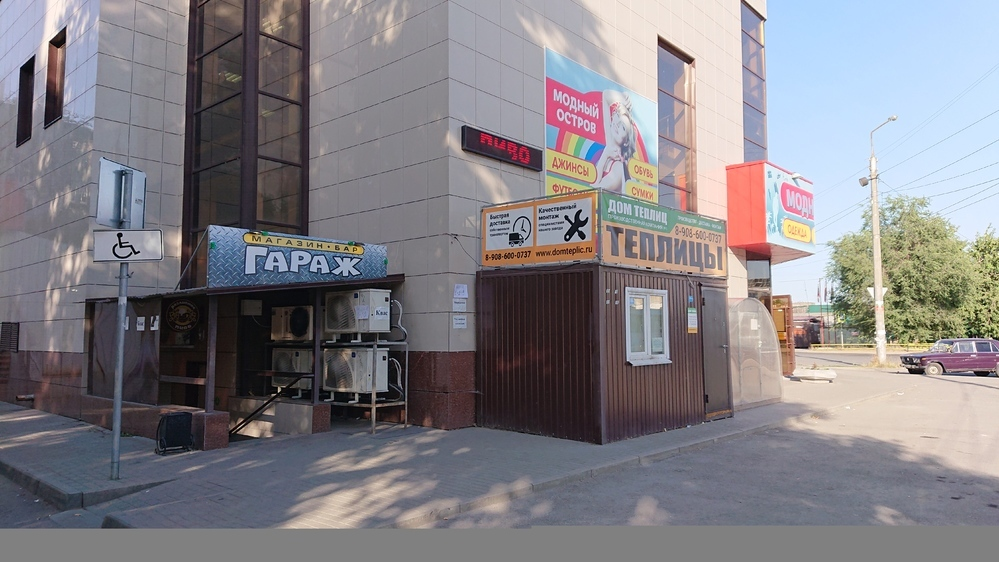 Коммерческая недвижимость аренда торговля а Арендовать помещение под офис Молодцова улица