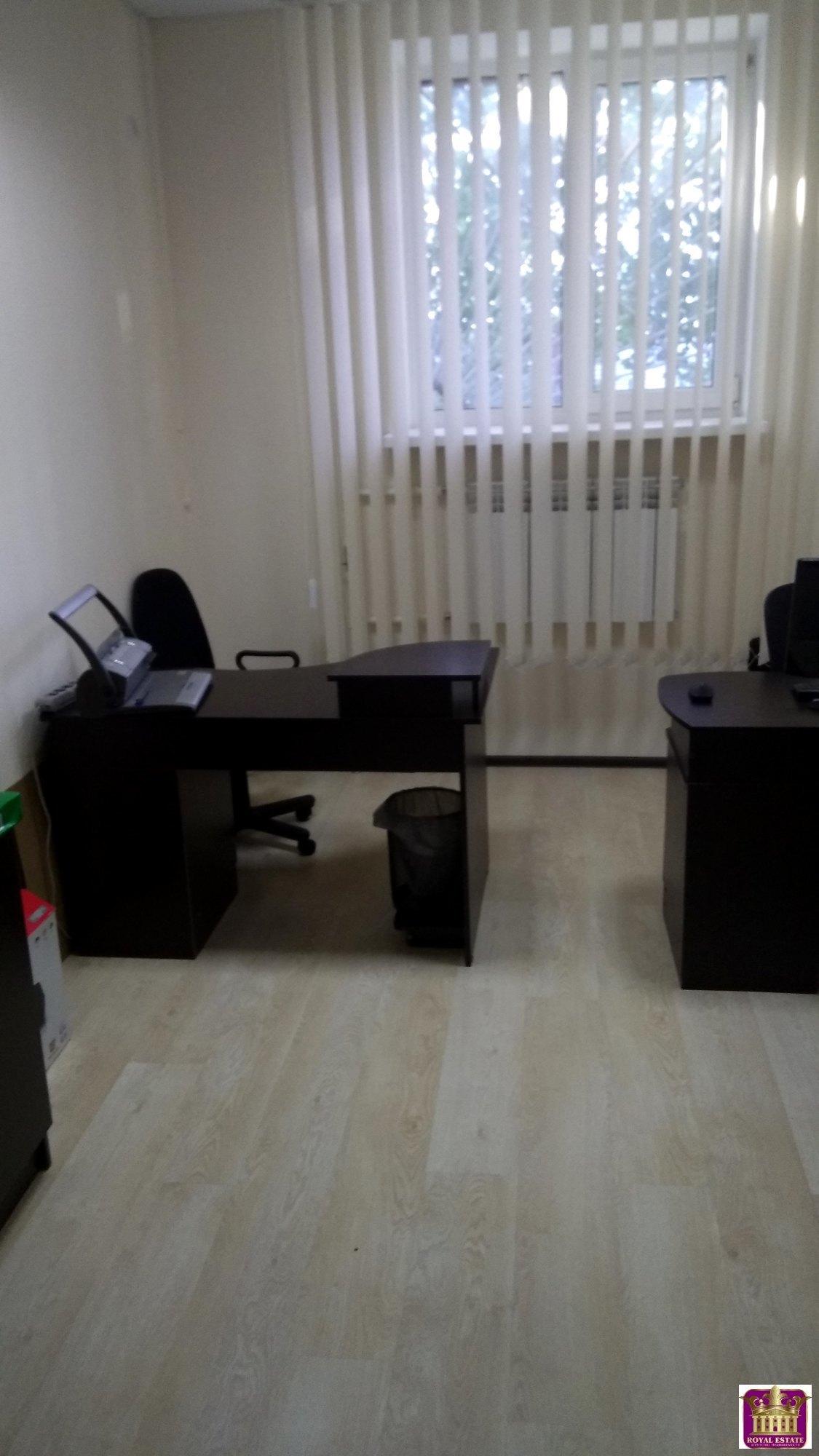 Аренда офиса и помещений под офис в симферополе портал поиска помещений для офиса Севанская улица
