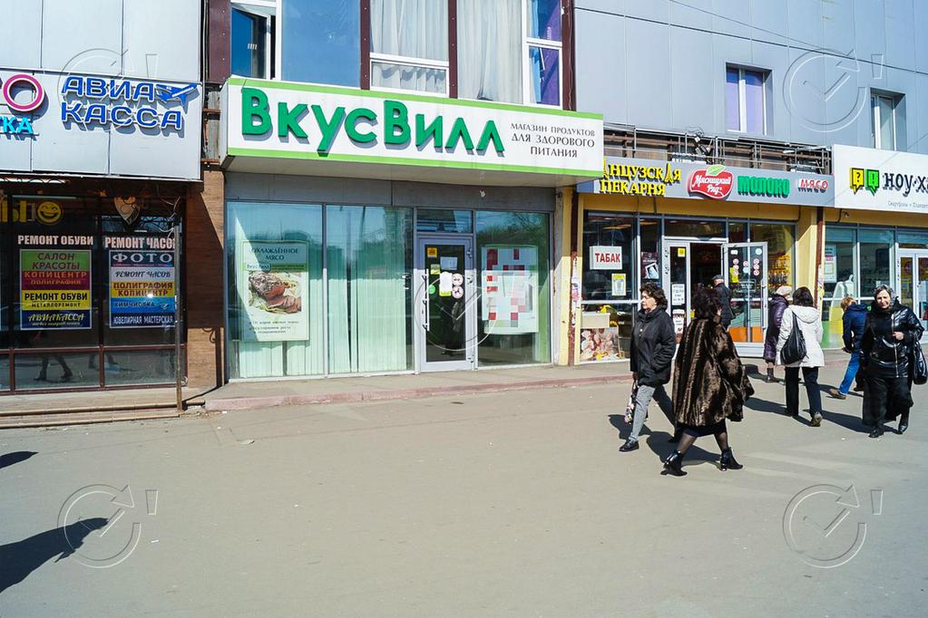 арендовать офис Кусковская улица