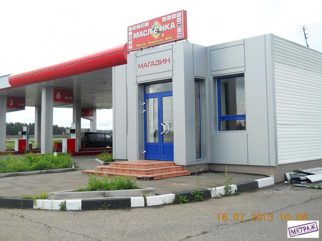 Продажа бизнеса в обнинске калужской области частные объявления его деньги в долг