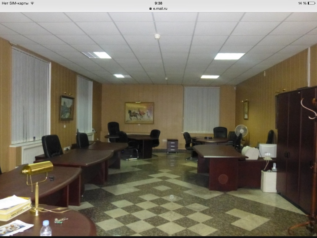 Аренда офиса в петербурге от собственника коммерческая недвижимость аренду Москва