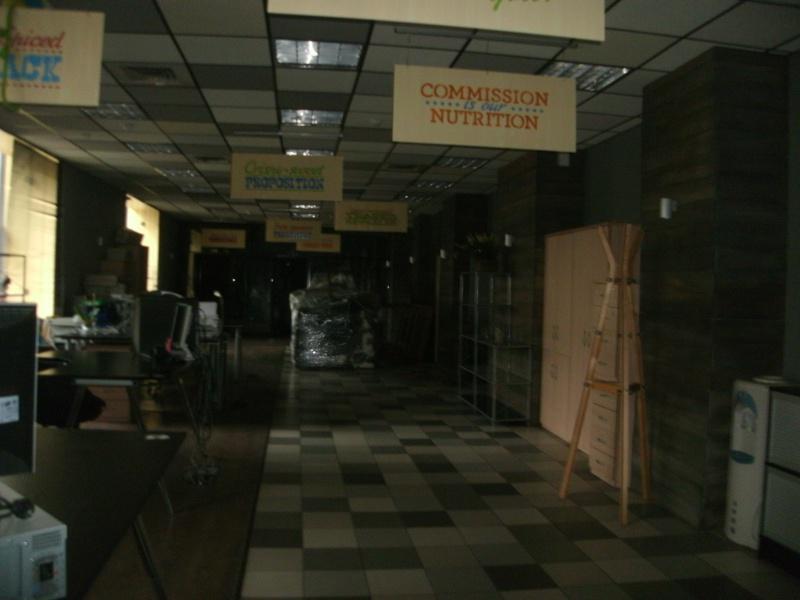 Аренда офиса 30 кв Кутузовский переулок поиск Коммерческой недвижимости Садовая Большая улица