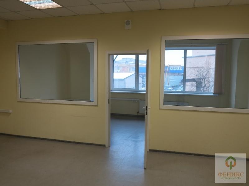 Аренда офиса магнитогорская 51 самая дешевая аренда офисов в краснодаре