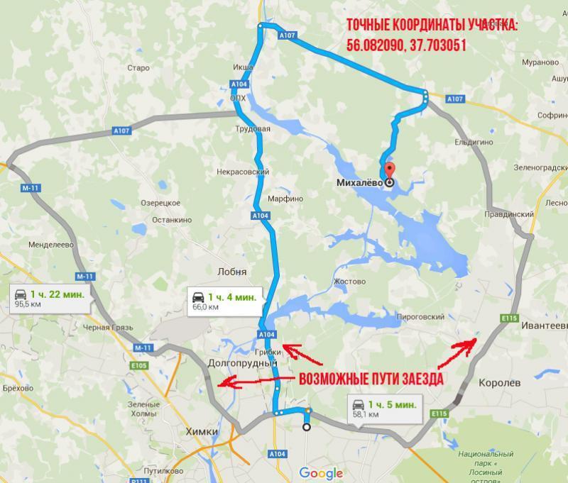 всей России участок дача в михалёво на пестовском водохранилище нее