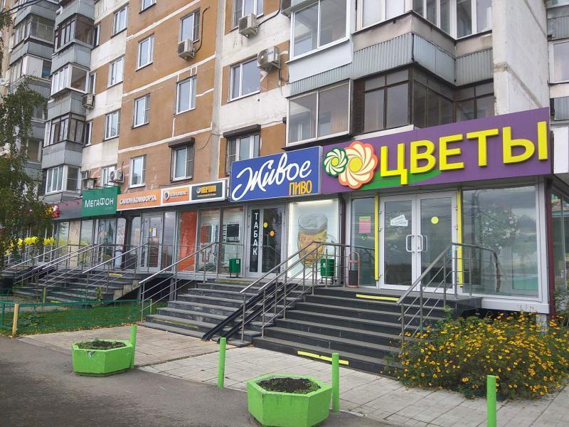 Аренда офиса Новотушинский проезд Коммерческая недвижимость Вокзальный переулок